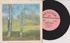 "SIMON AND GARFUNKEL The Best Songs 7"" Vinyl EP Soviet Russia 1974 * RARE"