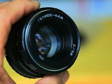"""HELIOS 44-2 58mm f/1.2 Russian """"PORTRAIT"""" and """"BOKEH"""" Lens + FREE EOS EF Adapter"""