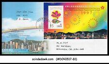HONG KONG CHINA - 1997 Hong Kong Special Administrative Region - M/S - FDC