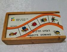 Vintage 70's Israel Wooden Wood Children's Insect Domino Dominoes Game Toy Doron