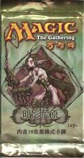 MTG Chinese Shadowmoor  Booster  Magic the Gathering