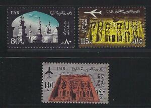 1963 Egypt Scott #C101-C103 - Egyptian Landmarks Air Mail Stamps - MH