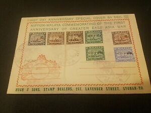 FDC Nippon-Malaya Commemorating Anniversary of Greater East Asian War