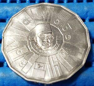 1976 Malaysia $1 Ringgit 3rd Malaysia Plan Commemorative Cupro-Nickel Coin