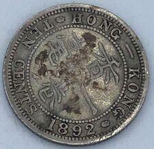 1892 HONG KONG 10 CENTS QUEEN VICTORIA - Silver