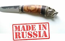 Russian Knife Bear, handle Wenge + Cherry cap. X12MF Military army hunting ussr
