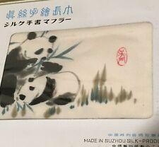 Chinese Pure Silk Hand Drawing Panda