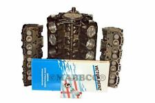 Reman. GM Chevy 5.7 350 Long Block Kit 87-95 4-Bolt