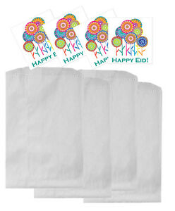 Happy Eid Flower Party Treat Bags Islamic Muslim Holiday Decoration (12 pack)