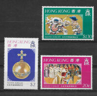Hong Kong 1977 QEII Silver Jubilee Stamps set