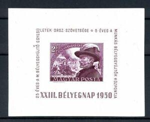 Ungarn MiNr. Block 19 postfrisch (1B705