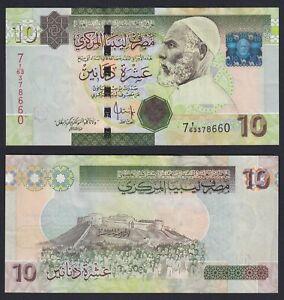 Libia 10 dinars 2009 (2011) SUP/AU  B-10