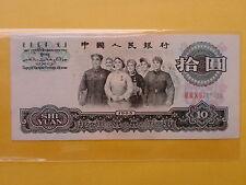 China 1965 10 Yuan 3 Roman (aUNC)