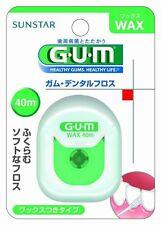 GUM Mund- und Zahnpflege