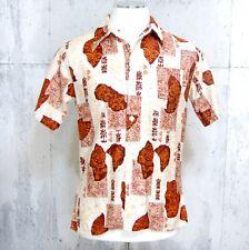 New listing Vtg Jantzen Men's Hawaiian Shirt sz Medium M Tan Orange Rust Tribal hw1