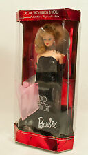 SOLO IN THE SPOTLIGHT ~ Special Edition Reproduction Barbie ~ 1995 ~ NRFB