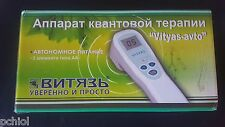 VITYAS portable Quantum Therapy Cold Laser Chiropractic Low Level Laser LLLT