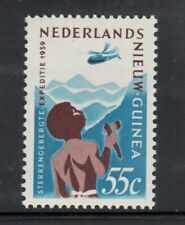 NETHERLANDS NEW GUINEA Expedition to Star Mountains of New Guinea MNH stamp