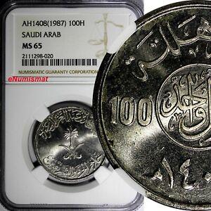 Saudi Arabia UNITED KINGDOMS AH1408(1987) 100 Halala NGC MS65 KM65 (020)