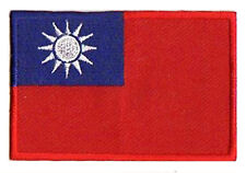 Patch patche thermocollant écusson Taiwan 8 x 5 cm brodé