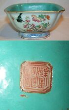 Antique Chinese Porcelain Rose Famile Bowl  Seal Mark