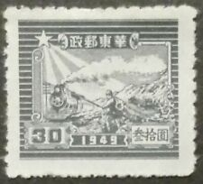 CHINA EAST-CHINY WSCH. STAMPS - Communist Post Office in Sha Tung,1949,* - 30