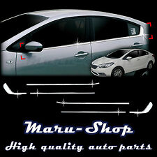 Chrome Door Window Sill Belt Line Cover Tirm for 14+ Kia Forte/Cerato 4DR