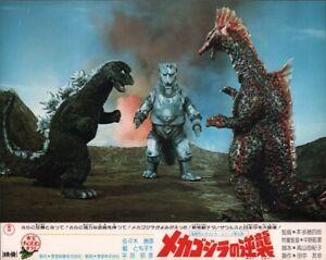 Terror of Mechagodzilla Godzilla Japanese Movie Lobby Card TOHO 1975 Japan Rare!