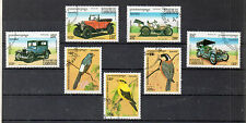 Camboya automoviles y Aves año 1994-96 (CQ-710)