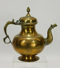 Antique Vintage India ? Persian ? Engraved Brass pot Tea Coffee Wine pitcher