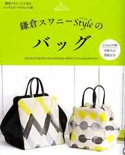 The Best Recipe of Kamakura Swany Style Bag & Pouch - Japanese Craft Book SP3