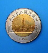 Taiwán 50 yuanes 1998 ☆ y # 556
