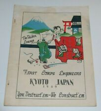 Rare 1940s Comic Style Us Army Book - First Corps Engineers 1949 Kyoto Japan