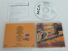 AN AMERICAN TAIL/SOUNDTRACK/JAMES HORNER(MCA MVCM-104) JAPAN CD ALBUM