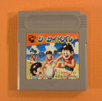 Seaside Volley Volleyball (Nintendo Game Boy GB, 1989) Japan Import