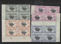 pakistan bahawalpur 1949 mnh stamps blocks  Ref 9479