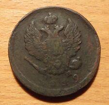 1 Old Russian coin 2 KOPEKS / КОПЕЙКИ ЕМ 1819 НМ Alexander-I RARE # 5