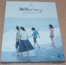 OUR LITTLE SISTER / Hirokazu Koreeda / Haruka Ayase / JAPAN MOVIE BLU-RAY S.E