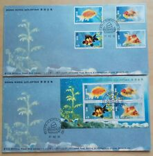 Hong Kong 1993 Goldfish Stamp & Miniature Sheet on 2 Official FDC 香港金魚邮票小全张首日封