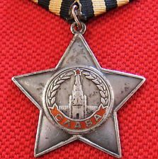 VINTAGE RUSSIA SOVIET UNION ORDER OF GLORY 3RD CLASS MEDAL #523801