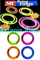 """2 x 10"""" Outdoor Kids Flying Disc Ring Frisbee Playful Fun Disc Flying Ring"""