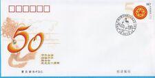China 2006 -21 50th Fedration of Returned Overseas , 歸國華僑聯合會, FDC B