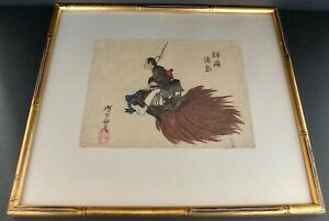 Antique Japanese Woodblock Print Of Man On Flying Bird Or Serpent In Frame
