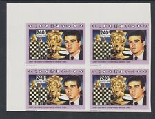 1991 Congo (Brazzaville) World Chess Champion Imperf Marginal Block of 4