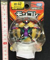 TAKARA TOMY Pokemon Moncolle Noivern Figure MS-43 from Japan