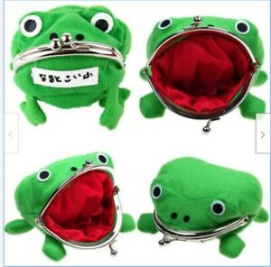 Cute Purse Wallet Green Frog Coin Bag Cosplay Props Plush Toy  for Naruto Lovers