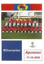Football Programme>CSKA MOSCOW v ARSENAL Oct 2006 UCL IN MOSCOW