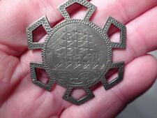 1864 RARE WATCH FOB MEDAL SHIPWRIGHTS & CAULKERS ASSOC. OF HALIFAX & DARTMOUTH