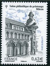 STAMP / TIMBRE FRANCE  N° 4736 ** HOTEL DES POSTES MACON