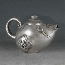 EXQUISITE SILVER COPPER MOUSE WEALTH TEAPOT MADE DURING QIANLONG PERIOD